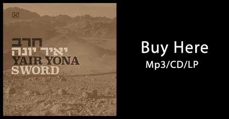 buy-en